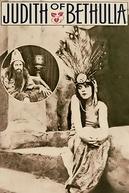Judith of Bethulia (Judith of Bethulia)