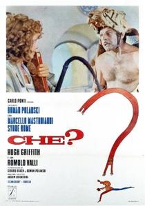 Que? - Poster / Capa / Cartaz - Oficial 4