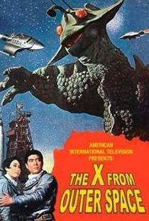 Guilala - O Monstro do Espaço - Poster / Capa / Cartaz - Oficial 2