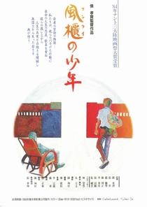 Os Garotos de Fengkuei - Poster / Capa / Cartaz - Oficial 4