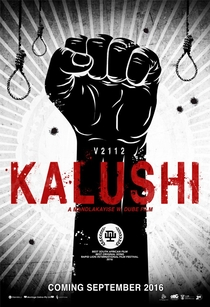 Kalushi: The Story of Solomon Mahlangu - Poster / Capa / Cartaz - Oficial 1