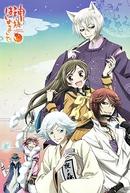 Kamisama Hajimemashita (1ª Temporada) (神様はじめました)
