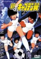 Captain Tsubasa: Europe Daikessen (キャプテン翼 ヨーロッパ大決戦)