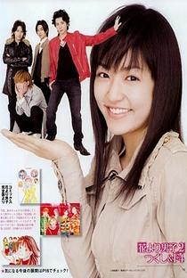 Hana Yori Dango (2ª Temporada) - Poster / Capa / Cartaz - Oficial 2