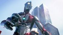 Ultraman n/a - Poster / Capa / Cartaz - Oficial 1