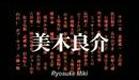 Izo (trailer)