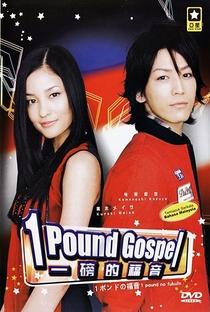 1 Pound no Fukuin - Poster / Capa / Cartaz - Oficial 1