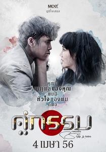 Pôr do sol em Chao Phraya - Poster / Capa / Cartaz - Oficial 5