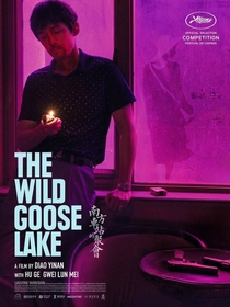 The Wild Goose Lake - Poster / Capa / Cartaz - Oficial 3