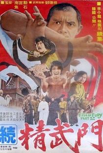 Bruce and Shaolin Kung Fu - Poster / Capa / Cartaz - Oficial 3