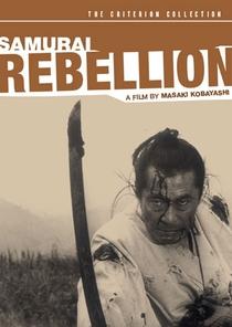 Rebelião - Poster / Capa / Cartaz - Oficial 2