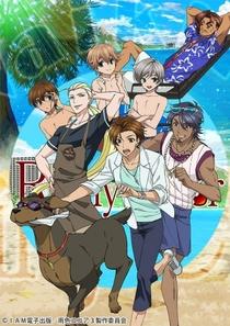Ame-iro Cocoa (3º temporada) - Poster / Capa / Cartaz - Oficial 1