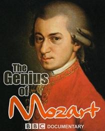 The Genius of Mozart - Poster / Capa / Cartaz - Oficial 1