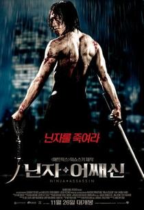 Ninja Assassino - Poster / Capa / Cartaz - Oficial 3