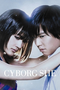 Cyborg She - Poster / Capa / Cartaz - Oficial 3