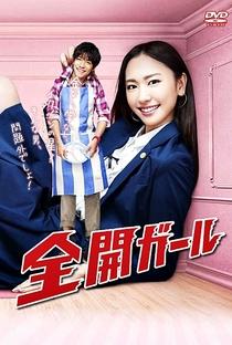 Zenkai Girl - Poster / Capa / Cartaz - Oficial 2