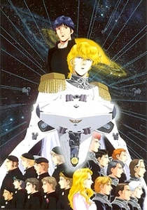 Legend of the Galactic Heroes - Poster / Capa / Cartaz - Oficial 1