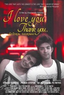 Te amo. Obrigado. - Poster / Capa / Cartaz - Oficial 1