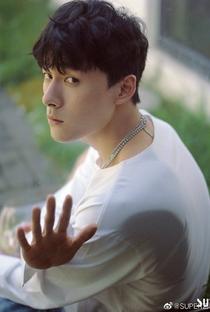 Zhang Yu Jian - Poster / Capa / Cartaz - Oficial 43