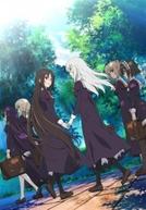 Otome wa Boku ni Koishiteru: Futari no Elder  (The Maiden is Falling in Love With Me)