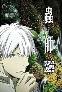 Mushishi (2ª Temporada) - Poster / Capa / Cartaz - Oficial 2