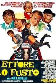 Ettore, O Machão - Poster / Capa / Cartaz - Oficial 1