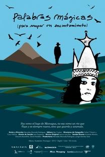 Palavras Mágicas (Para Quebrar Um Feitiço) - Poster / Capa / Cartaz - Oficial 1