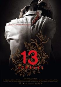 13 Desafios - Poster / Capa / Cartaz - Oficial 4