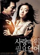 Love Me Not (Sarangddawin Piryoeopseo)
