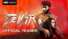 Tevar Official Teaser |  Arjun Kapoor, Sonakshi Sinha & Manoj Bajpayee