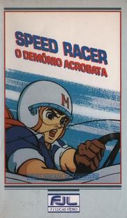 Speed Racer - O Demônio Acrobata - Poster / Capa / Cartaz - Oficial 1