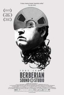 Berberian Sound Studio - Poster / Capa / Cartaz - Oficial 1