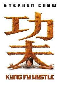 Kung-Fusão - Poster / Capa / Cartaz - Oficial 10