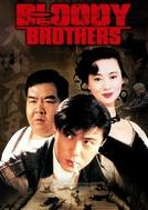 Bloody Brothers (Xin da xiao bu liang)