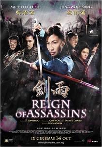 Reino dos Assassinos - Poster / Capa / Cartaz - Oficial 4