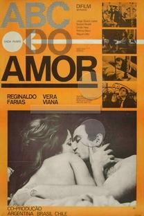 O ABC do amor - Poster / Capa / Cartaz - Oficial 1