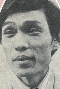 Ching Ku