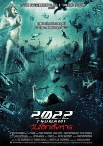 2022 Tsunami - Poster / Capa / Cartaz - Oficial 1