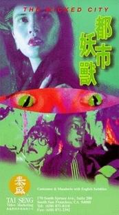 Wicked City - Poster / Capa / Cartaz - Oficial 3