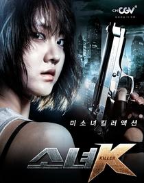 Killer K - Poster / Capa / Cartaz - Oficial 2