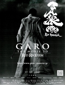 Garo - Red Requiem - Poster / Capa / Cartaz - Oficial 2