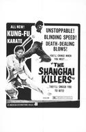 The Shanghai Killers (Zhui ji )