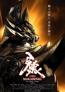 Garo - Makai Senki - Poster / Capa / Cartaz - Oficial 1