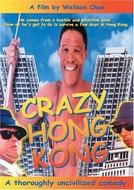 Loucuras em Hong Kong (Heung Gong Wun Fung Kwong)
