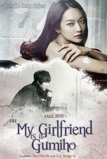 My Girlfriend is a Nine-Tailed Fox - Poster / Capa / Cartaz - Oficial 3