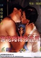 Beyond the Cop Line (Jing hua rou bo jiang jian dang)