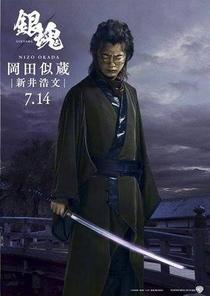 Gintama - Poster / Capa / Cartaz - Oficial 6