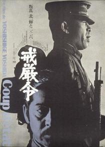 Golpe de Estado - Poster / Capa / Cartaz - Oficial 1