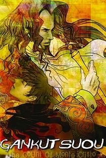 O Conde de Monte Cristo - Poster / Capa / Cartaz - Oficial 19