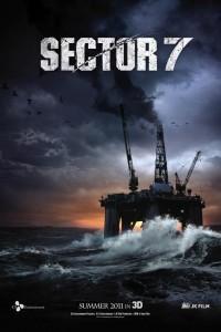 Sector 7 - Poster / Capa / Cartaz - Oficial 2